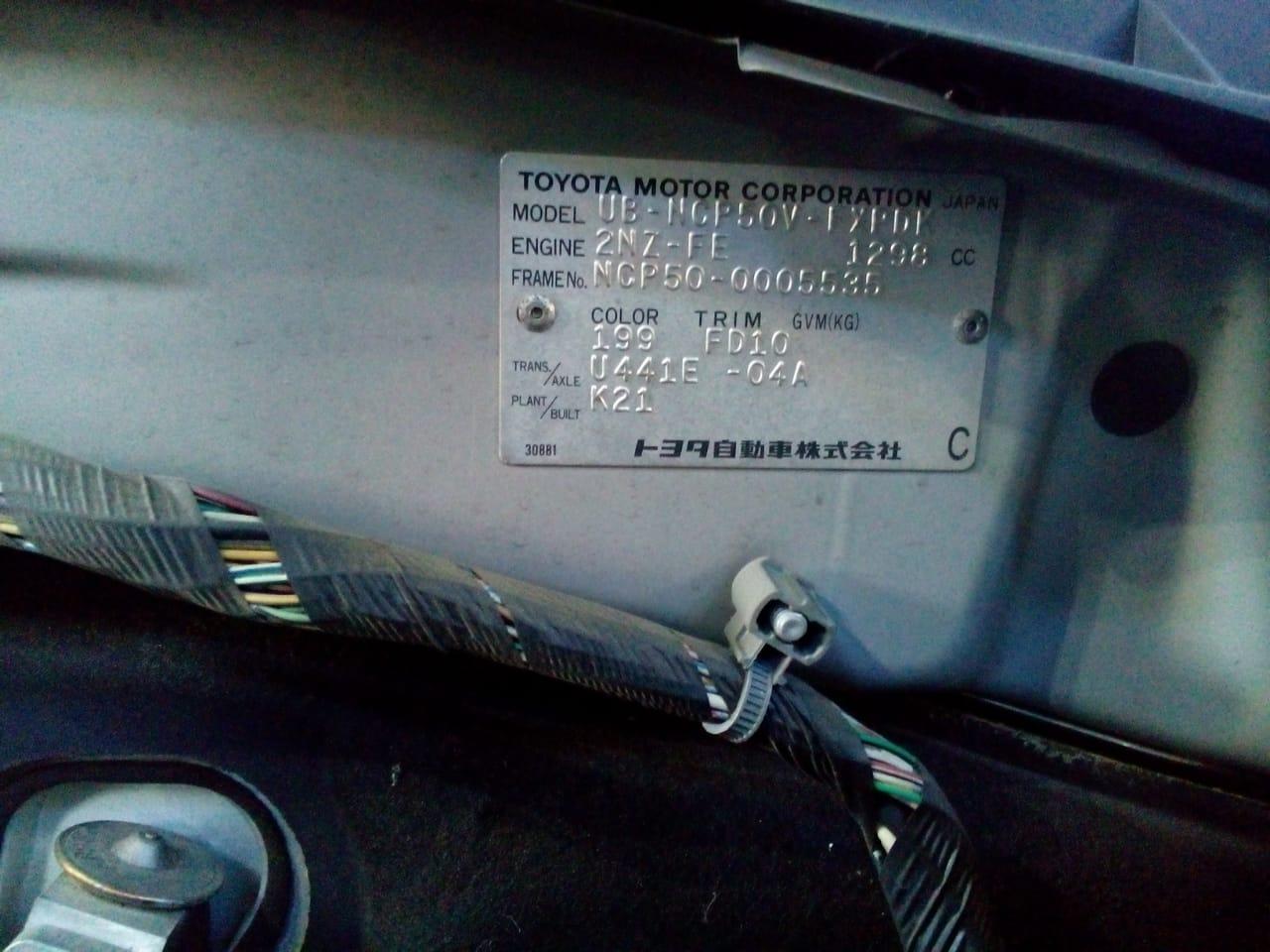 TOYOTA PROBOX NCP50