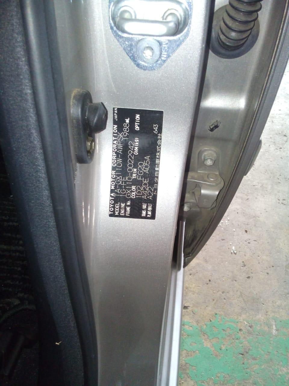 TOYOTA MARK II BLIT GX110